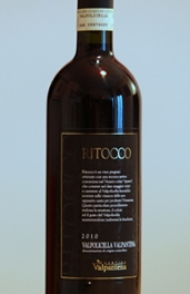 キーワードは「二次発酵」。ヴェネト州の伝統的製造法のRitoccoに納得♥
