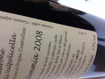 アルコール度数17度。最初の一口からインパクトのあるAmaroneに出会った週末。
