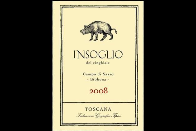 イノシシのイラストが描かれたラベルのワインは、やっぱりイノシシ料理と一緒に!?!?