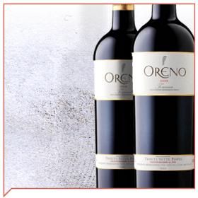 有名な『モナ・リザ』にも描かれた(と言われる)橋の近くにあるワイナリーのワインに興味津々です