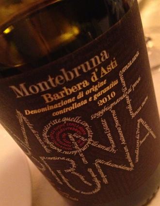 フルーティで飲みやすいバルベーラ・ダスティ。でもアルコール度数は14.5と高め。