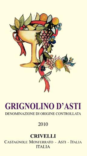 迷わず選ぶグリニョリーノ。最近のお気に入りの赤ワインです。