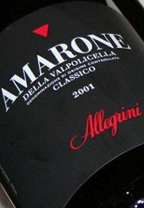アメリカの小説にも登場するイタリアのワイン。高級ワインの代名詞?