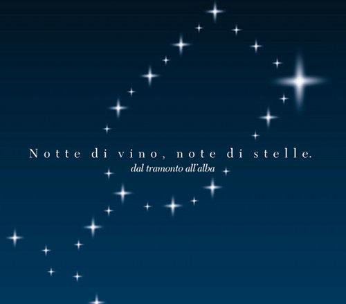 8月10日は「サン・ロレンツォの涙」。ワイン片手に星を眺める夜です。