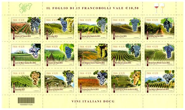 切手コレクターでなくてもワイン好きなら買いたくなりますね。