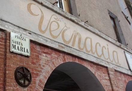 姉妹都市ならぬ姉妹ブドウ?なんとヴェルナッチャは三姉妹。