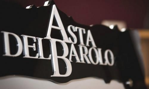 今年も開催されます。バローロ・オークション2014!!