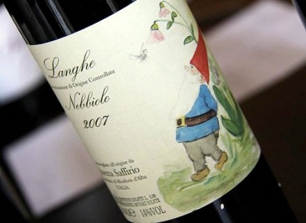 かわいい♥ 思わずラベル買いしてしまうワインとの出会いです。