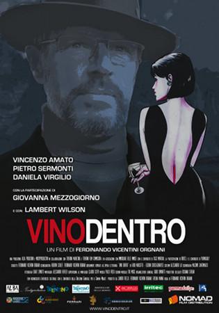ワインがテーマの映画がもうすぐ公開。これは楽しみです。