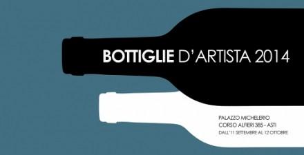 ワインとアートのイベント。巨大ボトルが登場します。