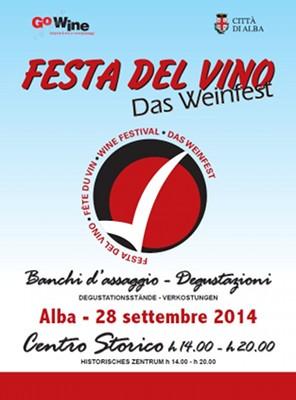 Festa del Vino!! ピエモンテ州アルバでのイベントです。