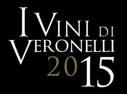 """I VINI DI VERONELLI 2015″発売前の先取り情報をお届けします!!"