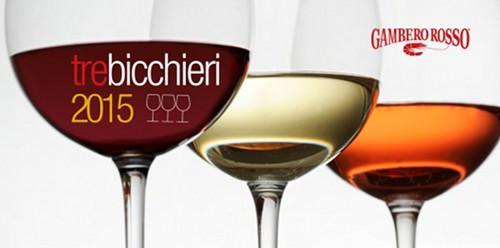 Tre Bicchieri 2015・・・美味しいイタリアワインが大集合です。