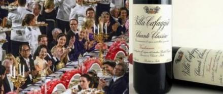 なんと、ノーベル賞晩餐会にイタリアワインも登場したそうです。